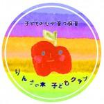 りんごの木ロゴ