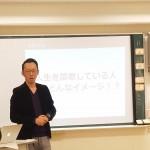 「自分らしさ」飛鳥未来高校 千葉キャンパス