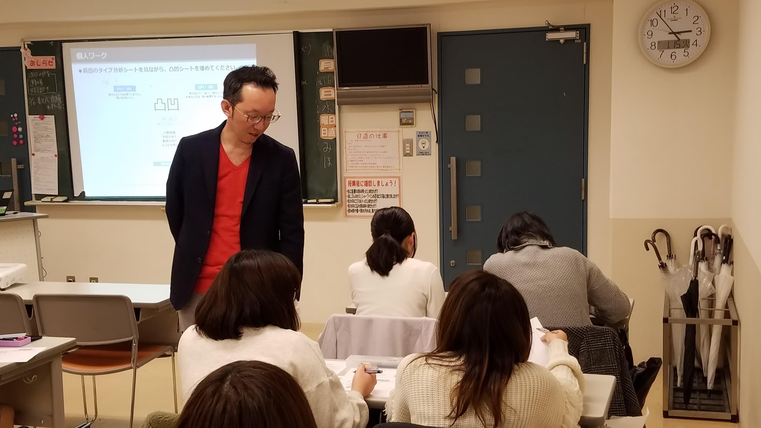 授業風景_講師-柳橋歩(やぎちゃん)